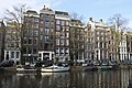 During the day , Amsterdam , Netherlands - panoramio (20).jpg