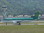 EI-DEP, A320 of Aer Lingus, Bilbao Airport, May 2019 (01).jpg