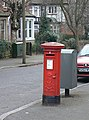E VII R pillar box - geograph.org.uk - 1211659.jpg