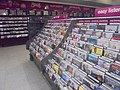 Easy listening CD section, First floor, HMV, the Core, Leeds (14th January 2020).jpg