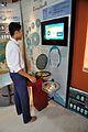 Eating Water - Swami Akhandananda Science Centre - Ramakrishna Mission Ashrama - Sargachi - Murshidabad 2014-11-11 8606.JPG