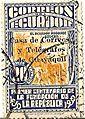 Ecuador estampilla 1930.JPG