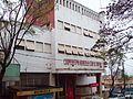 Edificio actual Cooperativa.JPG