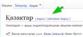 Edittop-kkwiki.png
