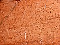 Egypt-9A-088 - Ancient Nubian language (2216646815).jpg