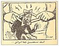 Egypt propaganga 1967 7.jpg