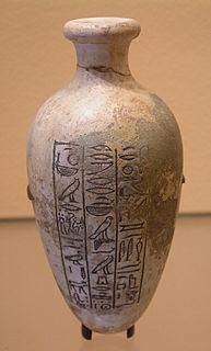 Pick (hieroglyph) Egyptian hieroglyph
