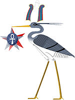Egyptian Bennu Bird Barnstar.jpg