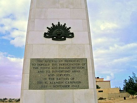 Memorial to the 9th Australian Division at the El Alamein Cemetery El Alamein Aussie 9th edited.JPG