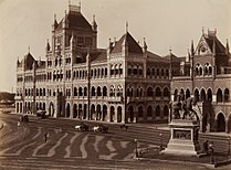 Elphinstone College and Sassoon Library.jpg