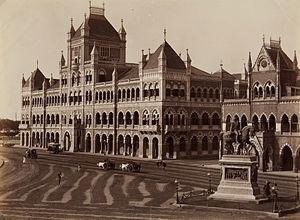 University of Mumbai cover