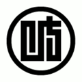 Emblem of Gifu Prefecture.png