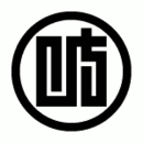 Symbol of Gifu Prefecture