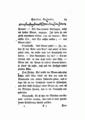 Emilia Galotti (Lessing 1772) 069.png