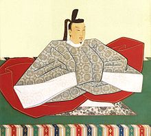 Император Го-Komatsu.jpg