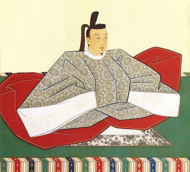 File:Emperor Go-Komatsu.jpg