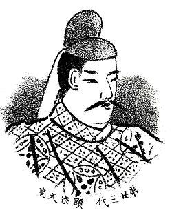 Emperor Kenzō.jpg