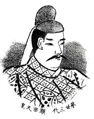 Emperor Kenzō - Image: Emperor Kenzō