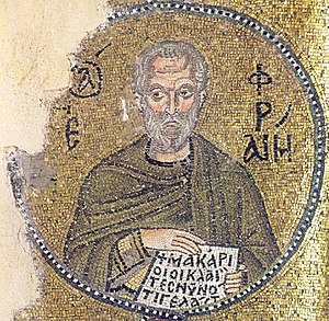 Ephrem the Syrian - Mosaic in Nea Moni of Chios (11th century)