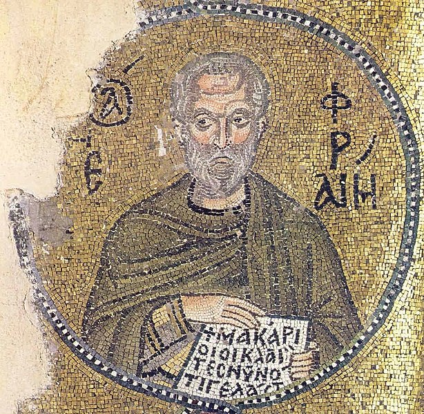 File:Ephrem the Syrian (mosaic in Nea Moni).jpg