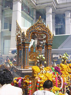 Erawan Shrine - The Erawan Shrine (2006)