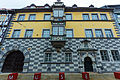 Erfurt.Johannesstrasse 169 20140831-2.jpg