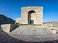 Ermita de la Espera. Vista frontal.jpg