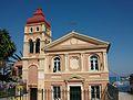 Església de la Mare de Déu Mandrakina, Corfú.JPG
