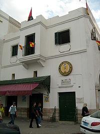 Esperance Tunis Building.JPG