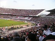 Arruda Stadium in Recife.