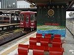 Etsumi-Nan Line Mino-Ōta Station.jpg