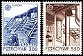 Europa 1987 Foroyar series.jpg