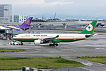 Eva Airways, A331-200, B-16307 (20435794573).jpg