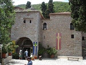 Evangelistria Monastery, Skiathos - Monastery gatehouse