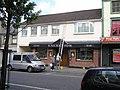 Excelsior Bar, Buncrana - geograph.org.uk - 1391688.jpg