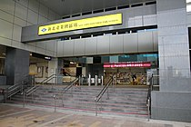 Exit 1, New Taipei Industrial Park Station 20200223.jpg