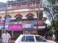 Exotic Goan Ice Cream (4175988104).jpg