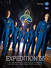 Expedition 55 crew poster.jpg