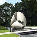 FFM Sculpture Kontinuitaet 2012 Max Bill 1986 1.jpg