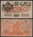 FIN-A36b-Finlands Bank-20 Markkaa (1862).jpg