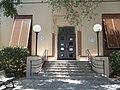 FL Cocoa Post Office08.jpg