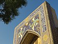 Facade of Ancient Portico in Late Afternoon Light - Bukhara - Uzbekistan (7502961846) (3).jpg