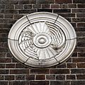 Facade plaque Margate railway station Kent England 2.jpg