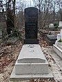Farkasréti Jewish cemetery Weisz family, 1927 - Budapest.jpg