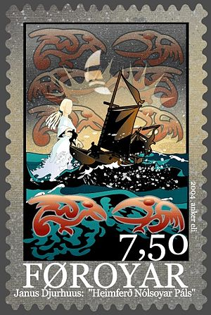 "Nólsoyar Páll - ""The Return of Nólsoyar Páll"", a Faroese stamp by Anker Eli Petersen"