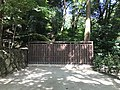 Fence of Kamado Shrine.jpg