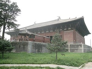Fengguo Temple - The Mahavira Hall