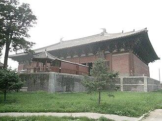 Fengguo Temple - The Mahavira Hall