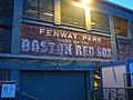 Fenway Park Boston (4368199894).jpg