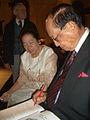 Fidel Ramos und Lourdes Mueller.JPG